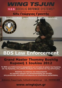 BDS-Law-Enforcement